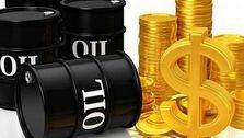 قیمت جهانی نفت امروز ۹۹/۰۶/۰۵/ برنت ۴۶ دلار شد
