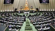 بررسی لایحه یک فوریتی قانون پولی و بانکی کشور