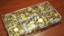 سکه امامی گران شد/ هر سکه 4 میلیون و 540 هزار تومان
