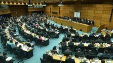 تصویب قطعنامه ضد ایرانی در شورای حکام آژانس