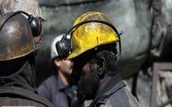 عدم استفاده از فناوریهای روز در مسائل استخراج معادن به ویژه ذغال سنگ، از جمله علل وقوع حوادث معدنی برای کارگران است