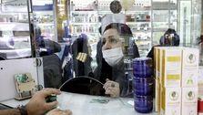 دانشگاهیان ایران: دولت بدلیل شیوع کرونا به اقشار ضعیف یارانه یا بستهٔ معیشتی بدهد