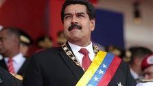تورم ونزوئلا سال آینده  به ده میلیون درصد می رسد