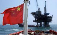 رقبای ایران حذف نفت ایران برای چین را جبران کردند؛ صادرات نفت ایران به چین ۹۹ درصد کاهش یافت