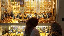 هیجانی طلا نخرید
