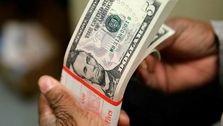آخرین نرخ دلار در صرافی