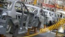 دستیابی به دانش فنی تولید نوعی فولاد برای صنعت خودروسازی