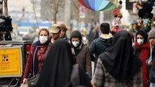 مجموع جانباختگان کرونا به ۲۰۳۷۶ تن رسید/۱۱ استان در وضعیت هشدار