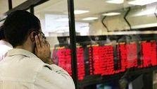 چه میزان سهام در بورس ۹۸ معامله شد؟