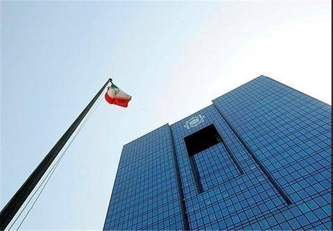 ابلاغیه جدید بانک مرکزی درباره تمدید ضمانتنامه و اعتبار اسنادی