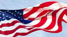 اقتصاد آمریکا دست کدام مناطق است؟