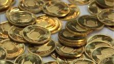 سکه گران شد/ امامی 4 میلیون و 800 هزار تومان فروش رفت