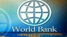 پیش بینی بانک جهانی از نفت ۴۴ دلاری در سال ۲۰۲۱