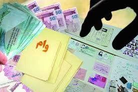 کوتاهی بانکها در اجرای مصوبه ستاد کرونا