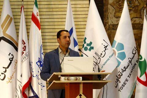 فعالیت انجمن مالی اسلامی گسترش مییابد