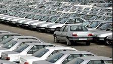 قیمت روز خودرو در ۲۳ بهمن