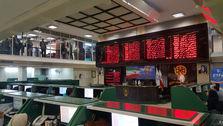بازار سرمایه از اول تا ۱۳ فروردین ماه، چهار روز فعال است