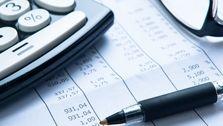 نمایندگان مجلس در مصوبهای سقف درآمدهای دولت درسال ۹۷ را تعیین کردند