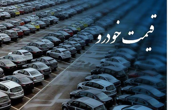 پس از ۶ روز؛ قیمت مصوب خودروها همچنان نامشخص!