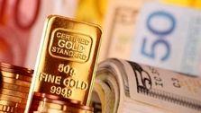 قیمت طلا، سکه و ارز امروز ۹۹/۱۰/۰۸