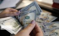 رشد اندک نرخ دلار در برابر افت قیمت یورو