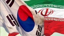 با تغییر دولت آمریکا، کره داراییهای ایران را برمیگرداند؟
