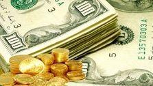 قیمت طلا، سکه و ارز امروز ۹۹/۰۵/۳۰