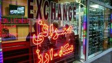 در بازار ارز چه خبر است؟