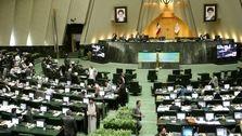 موافقت مجلس با طرح بخشودگی سود تسهیلات