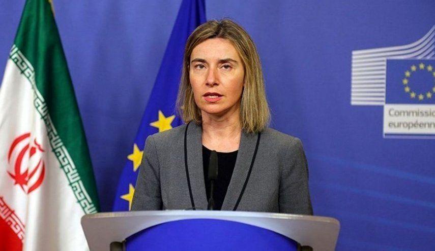 مکانیزم پرداخت با ایران تا چند هفته دیگر راهاندازی میشود