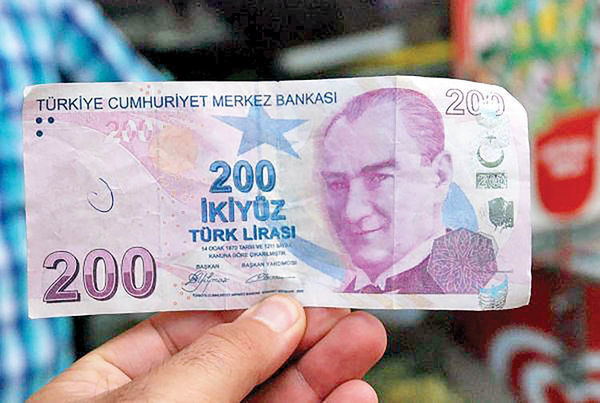 قیمت لیر ترکیه (۹۸/۰۷/۲۸)