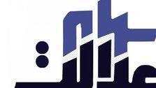 نماد نخستین شرکت سرمایهگذاری سهام عدالت در بورس درج شد