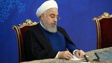 روحانی مصوبه سهفوریتی مجلس برای مقابله با آمریکا را ابلاغ کرد