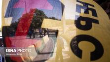 عرضه بلوک ۶۰.۷۲ درصدی شرکت هپکو در فرابورس