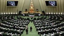 آغاز نشست غیرعلنی مجلس با حضور نوبخت، شریعتمداری و حجتی