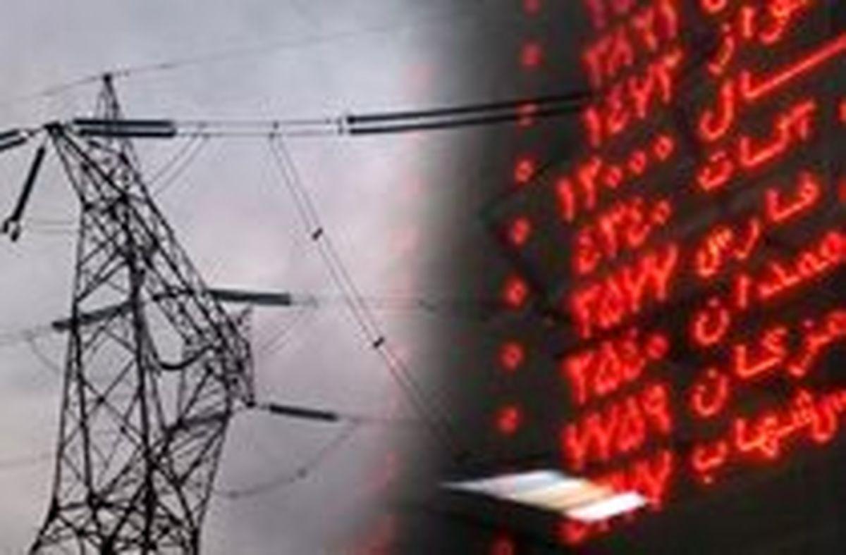 معرفی ۲۴۳ مشترک دریافت گواهی ظرفیت به بورس انرژی