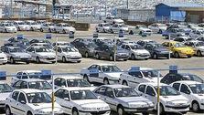 کاهش ۲۵ درصدی قیمت خودرو داخلی و خارجی در بازار/ قیمت برخی خودروها تا ۲ میلیارد تومان کاهش یافت