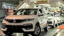 هوندا تولید خودرو در چین را از سر میگیرد