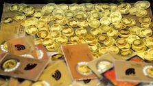 کاهش ۲ میلیون و ۴۰۰ هزار تومانی قیمت سکه