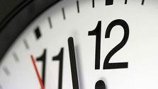 نگاهی به ساعت کاری در کشورهای مختلف