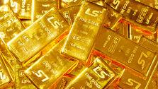 قیمت جهانی طلا امروز ۹۸/۱۱/۱۴