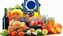 گزارش بانک مرکزی از گرانی و ارزانی مواد خوراکی؛ افزایش قیمت متوسط خرده فروشی ۸ گروه کالایی