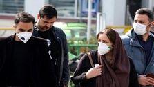 ۱۰۱ فوتی کرونا در ۲۴ ساعت گذشته/ شناسایی ۱۶۸۲ بیمار جدید