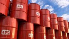 قیمت جهانی نفت امروز ۹۹/۱۲/۰۲