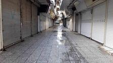 7 پیامد کرونا بر اقتصاد ایران/ کدام مشاغل متضرر شدند؟