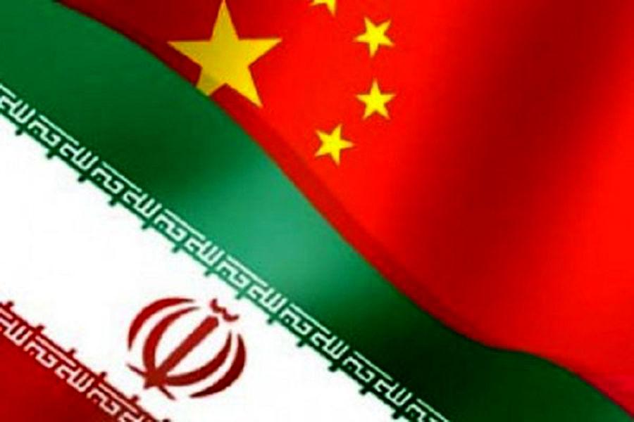 تلاش چین برای پا بر جا ماندن طرحهای مشترک با ایران