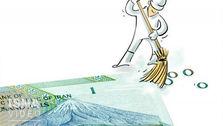 نگاه متفاوت دو اقتصاددان به حذف چهار صفر از پول کشور