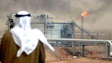 عربستان ذخیره نفت خود را کاهش داد