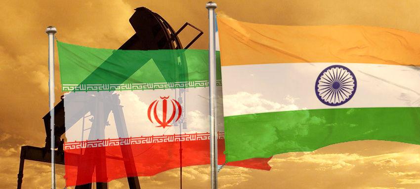 چگونه تحریمهای ایران بر هند تاثیر میگذارد؟