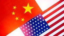 آمریکا و چین به توافق تجاری رسیدند